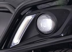 Yamaha Scheinwerfer-Bremslichtsatz